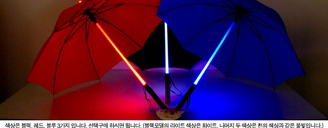 funshop page 15 Because the Sith Lord gets wet too – Light Saber Umbrellas
