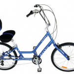 bucket seat bicycle 150x150 The bike that shows you where its lane is (projector stylez)