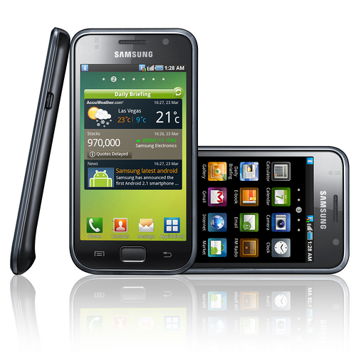 samsung galaxy s 29 l Guest Post: The Top 10 Door Crasher Gifts for Christmas 2010