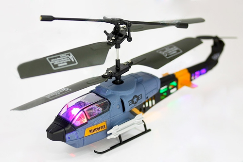 venus 331 rc helicopter lights Check out One More Gadgets company copter, the VENUS 331 Cobra