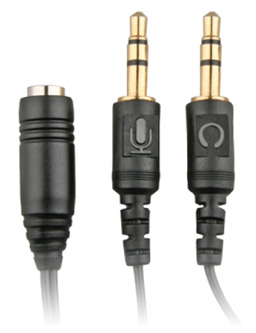 NoiseHush Headset Inputs
